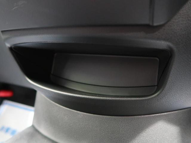 X 純正ナビ/フルセグ バックカメラ 衝突軽減 クリアランスソナー オートライト スマートキー 禁煙車 アイドリングストップ 電動格納ミラー プライバシーガラス ETC(48枚目)
