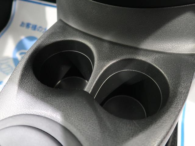 X 純正ナビ/フルセグ バックカメラ 衝突軽減 クリアランスソナー オートライト スマートキー 禁煙車 アイドリングストップ 電動格納ミラー プライバシーガラス ETC(49枚目)