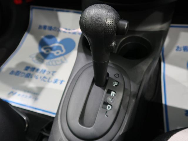 X 純正ナビ/フルセグ バックカメラ 衝突軽減 クリアランスソナー オートライト スマートキー 禁煙車 アイドリングストップ 電動格納ミラー プライバシーガラス ETC(50枚目)