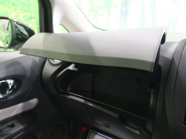 X 純正ナビ/フルセグ バックカメラ 衝突軽減 クリアランスソナー オートライト スマートキー 禁煙車 アイドリングストップ 電動格納ミラー プライバシーガラス ETC(54枚目)