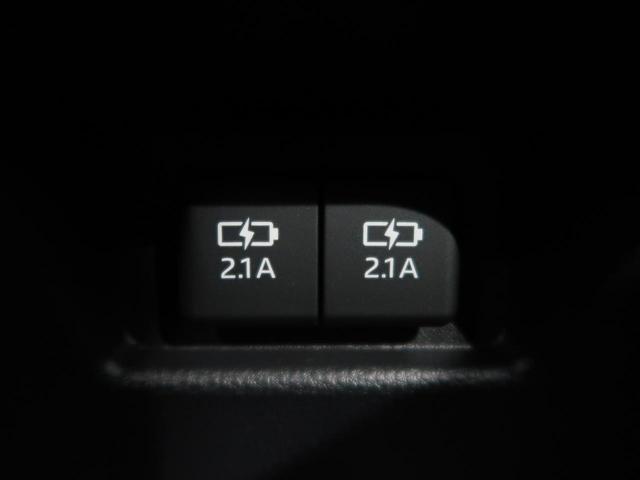 Z 調光パノラマルーフ 純正12.3コネクトナビ パノラミックビューモニター セーフティセンス レーダークルーズ デジタルインナーミラー ハンズフリーパワーバックドア パワーシート 純正19アルミ ETC(29枚目)