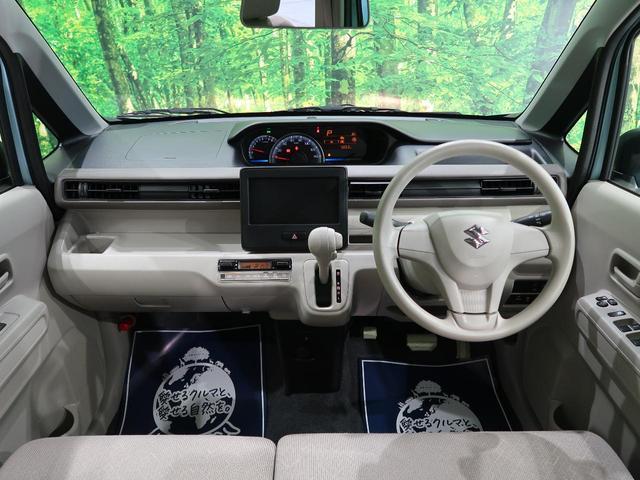 ハイブリッドFX セーフティサポート/デュアルセンサーブレーキサポート 誤発進抑制機能 ヘッドアップディスプレイ 禁煙車 シートヒーター ハイビームアシスト オートエアコン スマートキー アイドリングストップ(2枚目)