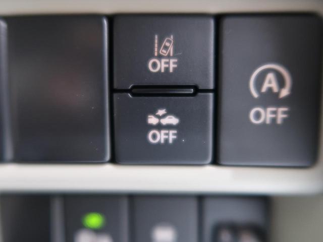 ハイブリッドFX セーフティサポート/デュアルセンサーブレーキサポート 誤発進抑制機能 ヘッドアップディスプレイ 禁煙車 シートヒーター ハイビームアシスト オートエアコン スマートキー アイドリングストップ(3枚目)