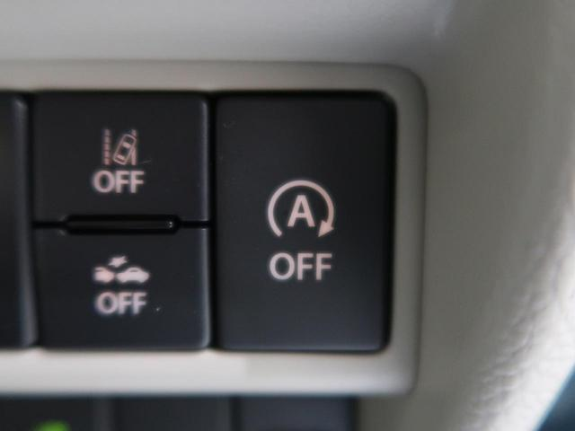 ハイブリッドFX セーフティサポート/デュアルセンサーブレーキサポート 誤発進抑制機能 ヘッドアップディスプレイ 禁煙車 シートヒーター ハイビームアシスト オートエアコン スマートキー アイドリングストップ(4枚目)