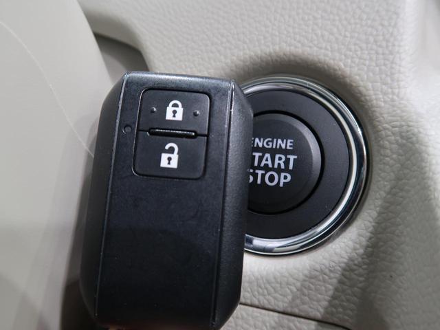 ハイブリッドFX セーフティサポート/デュアルセンサーブレーキサポート 誤発進抑制機能 ヘッドアップディスプレイ 禁煙車 シートヒーター ハイビームアシスト オートエアコン スマートキー アイドリングストップ(6枚目)