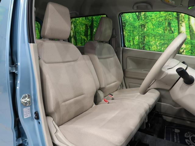 ハイブリッドFX セーフティサポート/デュアルセンサーブレーキサポート 誤発進抑制機能 ヘッドアップディスプレイ 禁煙車 シートヒーター ハイビームアシスト オートエアコン スマートキー アイドリングストップ(8枚目)