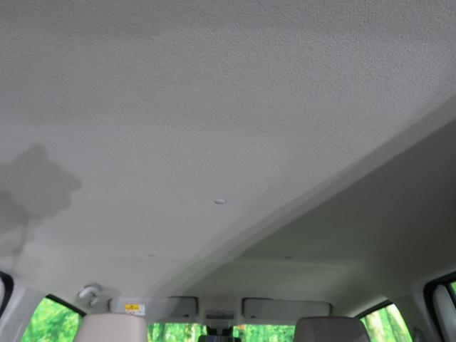 ハイブリッドFX セーフティサポート/デュアルセンサーブレーキサポート 誤発進抑制機能 ヘッドアップディスプレイ 禁煙車 シートヒーター ハイビームアシスト オートエアコン スマートキー アイドリングストップ(30枚目)