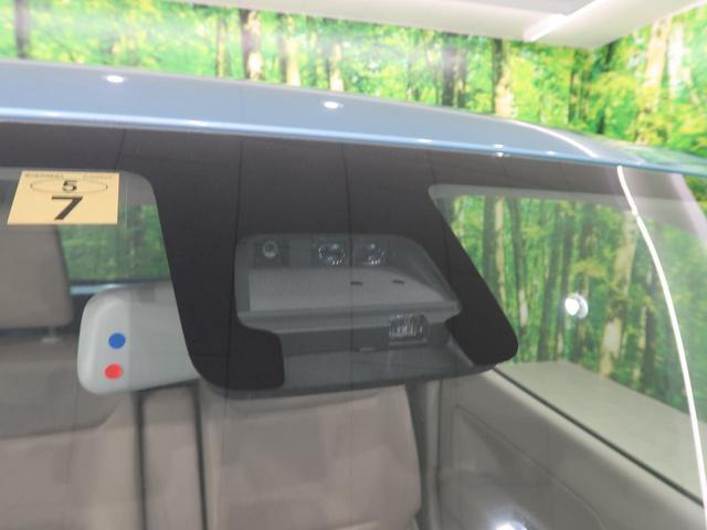 ハイブリッドFX セーフティサポート/デュアルセンサーブレーキサポート 誤発進抑制機能 ヘッドアップディスプレイ 禁煙車 シートヒーター ハイビームアシスト オートエアコン スマートキー アイドリングストップ(32枚目)