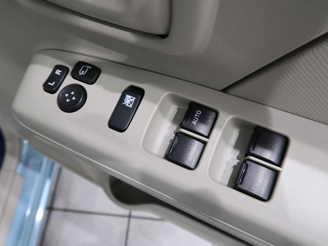 ハイブリッドFX セーフティサポート/デュアルセンサーブレーキサポート 誤発進抑制機能 ヘッドアップディスプレイ 禁煙車 シートヒーター ハイビームアシスト オートエアコン スマートキー アイドリングストップ(33枚目)