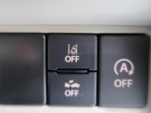 ハイブリッドFX セーフティサポート/デュアルセンサーブレーキサポート 誤発進抑制機能 ヘッドアップディスプレイ 禁煙車 シートヒーター ハイビームアシスト オートエアコン スマートキー アイドリングストップ(35枚目)