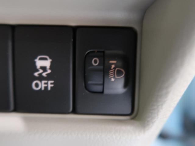 ハイブリッドFX セーフティサポート/デュアルセンサーブレーキサポート 誤発進抑制機能 ヘッドアップディスプレイ 禁煙車 シートヒーター ハイビームアシスト オートエアコン スマートキー アイドリングストップ(36枚目)