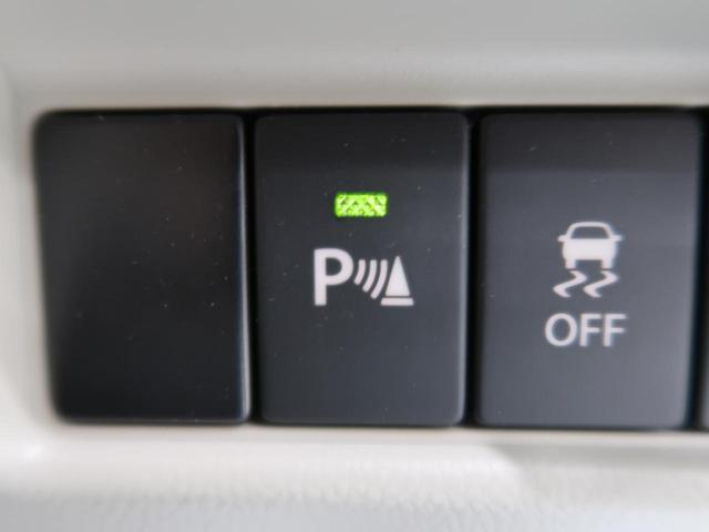 ハイブリッドFX セーフティサポート/デュアルセンサーブレーキサポート 誤発進抑制機能 ヘッドアップディスプレイ 禁煙車 シートヒーター ハイビームアシスト オートエアコン スマートキー アイドリングストップ(38枚目)