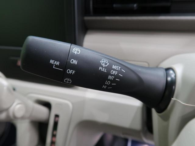ハイブリッドFX セーフティサポート/デュアルセンサーブレーキサポート 誤発進抑制機能 ヘッドアップディスプレイ 禁煙車 シートヒーター ハイビームアシスト オートエアコン スマートキー アイドリングストップ(40枚目)