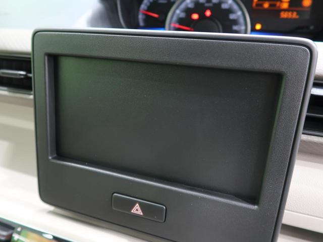 ハイブリッドFX セーフティサポート/デュアルセンサーブレーキサポート 誤発進抑制機能 ヘッドアップディスプレイ 禁煙車 シートヒーター ハイビームアシスト オートエアコン スマートキー アイドリングストップ(41枚目)