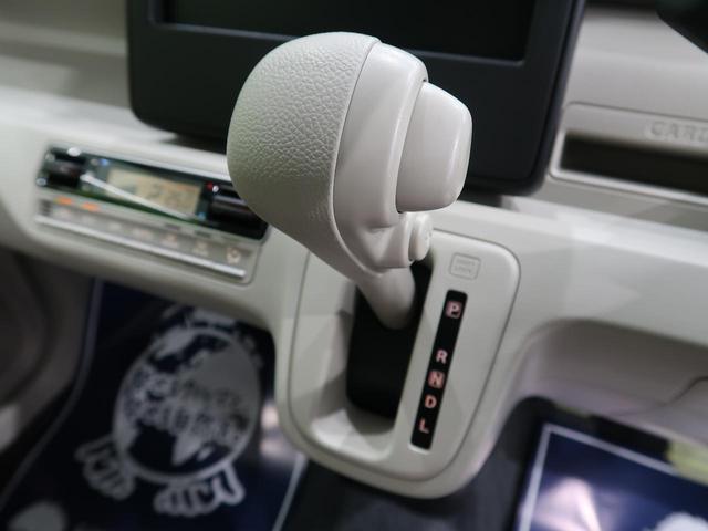 ハイブリッドFX セーフティサポート/デュアルセンサーブレーキサポート 誤発進抑制機能 ヘッドアップディスプレイ 禁煙車 シートヒーター ハイビームアシスト オートエアコン スマートキー アイドリングストップ(42枚目)