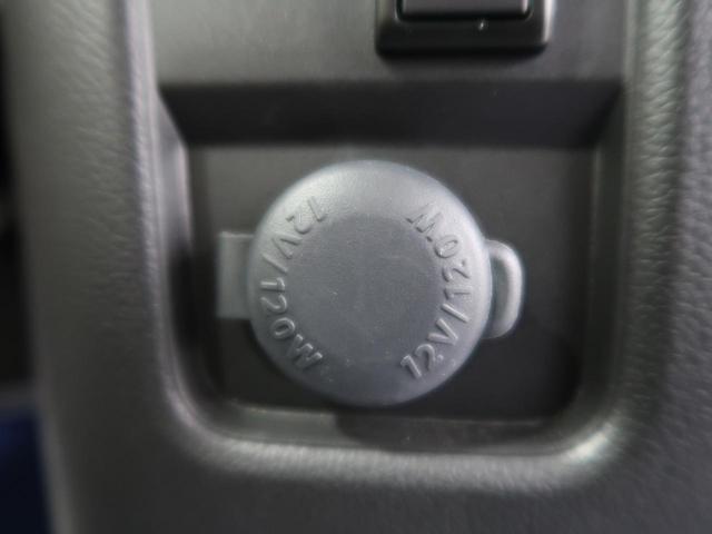 ハイブリッドFX セーフティサポート/デュアルセンサーブレーキサポート 誤発進抑制機能 ヘッドアップディスプレイ 禁煙車 シートヒーター ハイビームアシスト オートエアコン スマートキー アイドリングストップ(43枚目)