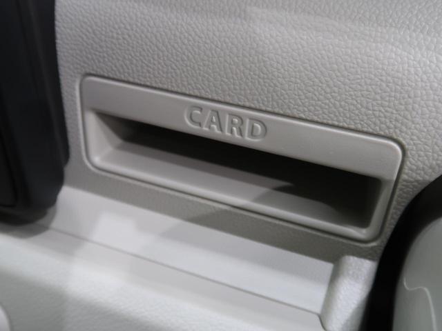 ハイブリッドFX セーフティサポート/デュアルセンサーブレーキサポート 誤発進抑制機能 ヘッドアップディスプレイ 禁煙車 シートヒーター ハイビームアシスト オートエアコン スマートキー アイドリングストップ(44枚目)