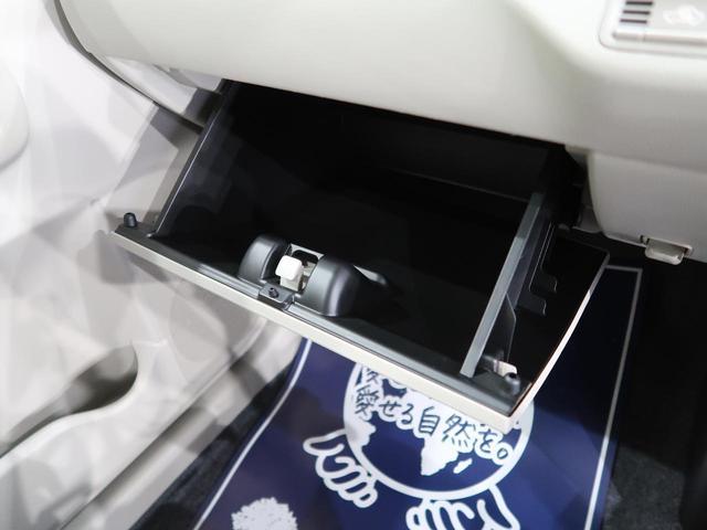 ハイブリッドFX セーフティサポート/デュアルセンサーブレーキサポート 誤発進抑制機能 ヘッドアップディスプレイ 禁煙車 シートヒーター ハイビームアシスト オートエアコン スマートキー アイドリングストップ(47枚目)