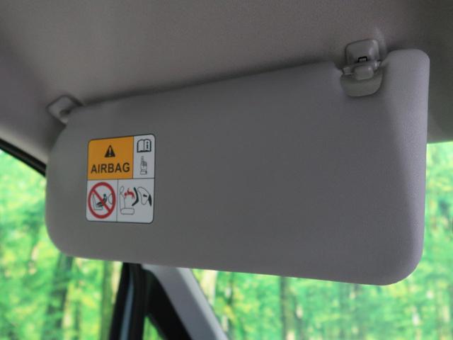 ハイブリッドFX セーフティサポート/デュアルセンサーブレーキサポート 誤発進抑制機能 ヘッドアップディスプレイ 禁煙車 シートヒーター ハイビームアシスト オートエアコン スマートキー アイドリングストップ(48枚目)
