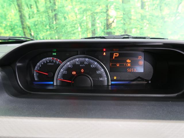 ハイブリッドFX セーフティサポート/デュアルセンサーブレーキサポート 誤発進抑制機能 ヘッドアップディスプレイ 禁煙車 シートヒーター ハイビームアシスト オートエアコン スマートキー アイドリングストップ(49枚目)
