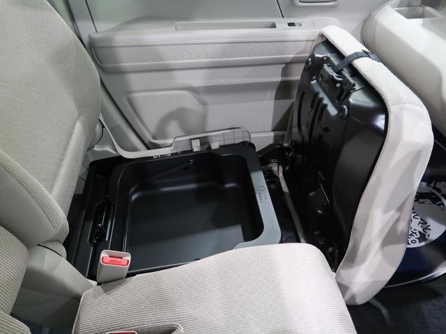 ハイブリッドFX セーフティサポート/デュアルセンサーブレーキサポート 誤発進抑制機能 ヘッドアップディスプレイ 禁煙車 シートヒーター ハイビームアシスト オートエアコン スマートキー アイドリングストップ(50枚目)