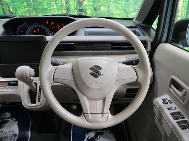 ハイブリッドFX セーフティサポート/デュアルセンサーブレーキサポート 誤発進抑制機能 ヘッドアップディスプレイ 禁煙車 シートヒーター ハイビームアシスト オートエアコン スマートキー アイドリングストップ(52枚目)