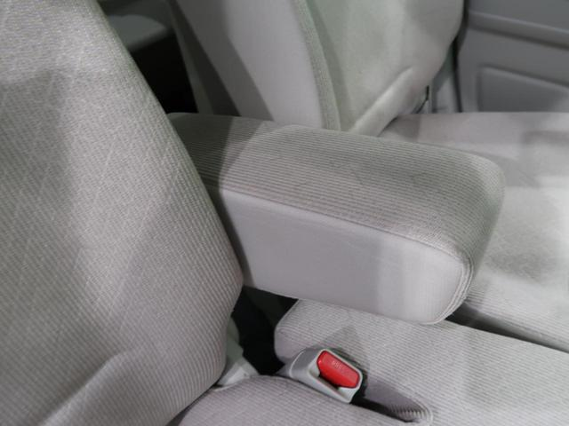 ハイブリッドFX セーフティサポート/デュアルセンサーブレーキサポート 誤発進抑制機能 ヘッドアップディスプレイ 禁煙車 シートヒーター ハイビームアシスト オートエアコン スマートキー アイドリングストップ(53枚目)
