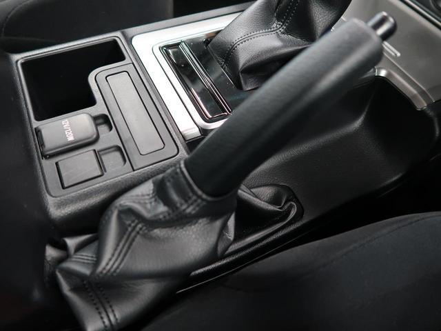TX R3年6月MC後現行モデル セーフティセンス/レーダークルーズ インテリジェントコーナーセンサー/誤発進抑制機能 リバース連動機能付き電動格納ミラー LEDヘッド/LEDフォグライト スマートキー(23枚目)