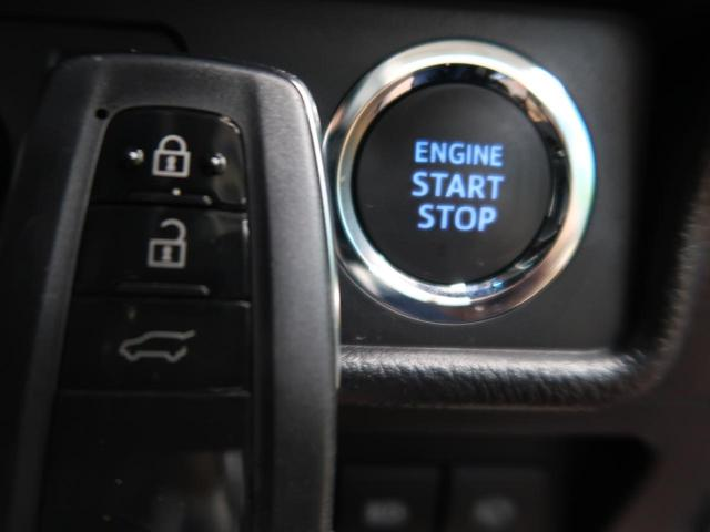 TX R3年6月MC後現行モデル セーフティセンス/レーダークルーズ インテリジェントコーナーセンサー/誤発進抑制機能 リバース連動機能付き電動格納ミラー LEDヘッド/LEDフォグライト スマートキー(24枚目)
