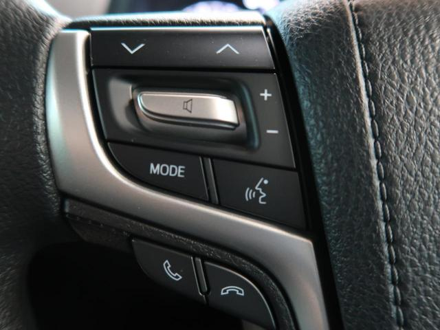 TX R3年6月MC後現行モデル セーフティセンス/レーダークルーズ インテリジェントコーナーセンサー/誤発進抑制機能 リバース連動機能付き電動格納ミラー LEDヘッド/LEDフォグライト スマートキー(26枚目)