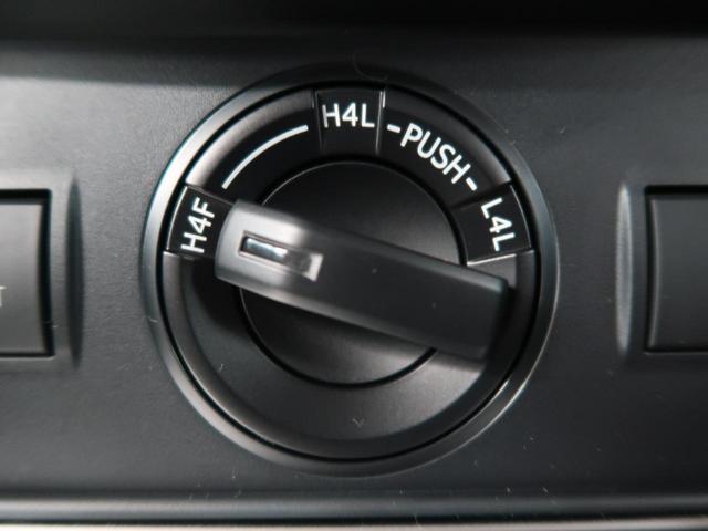 TX R3年6月MC後現行モデル セーフティセンス/レーダークルーズ インテリジェントコーナーセンサー/誤発進抑制機能 リバース連動機能付き電動格納ミラー LEDヘッド/LEDフォグライト スマートキー(30枚目)