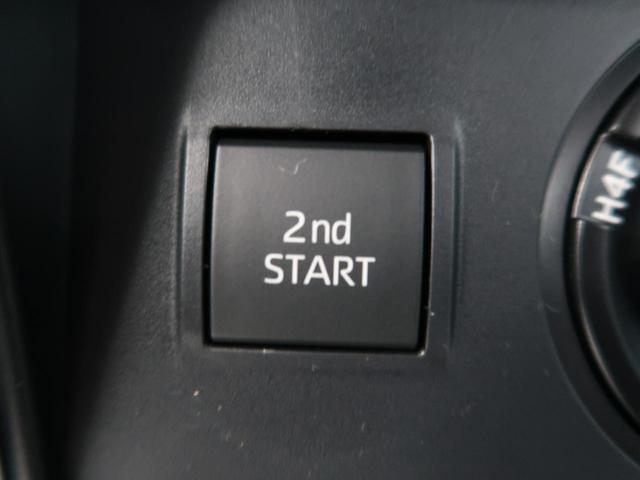 TX R3年6月MC後現行モデル セーフティセンス/レーダークルーズ インテリジェントコーナーセンサー/誤発進抑制機能 リバース連動機能付き電動格納ミラー LEDヘッド/LEDフォグライト スマートキー(31枚目)