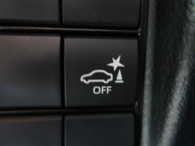 TX R3年6月MC後現行モデル セーフティセンス/レーダークルーズ インテリジェントコーナーセンサー/誤発進抑制機能 リバース連動機能付き電動格納ミラー LEDヘッド/LEDフォグライト スマートキー(33枚目)