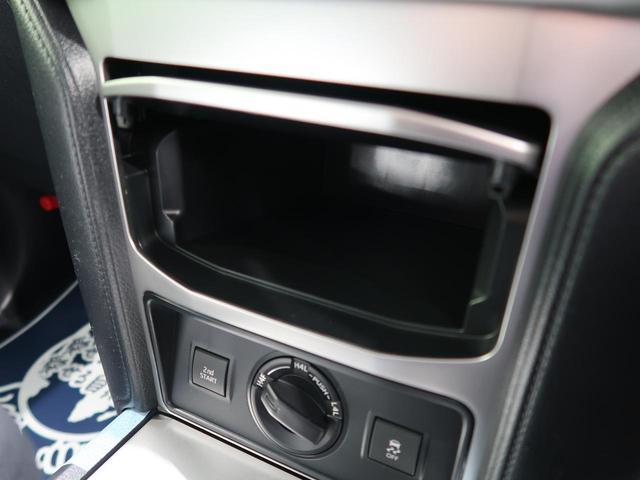 TX R3年6月MC後現行モデル セーフティセンス/レーダークルーズ インテリジェントコーナーセンサー/誤発進抑制機能 リバース連動機能付き電動格納ミラー LEDヘッド/LEDフォグライト スマートキー(55枚目)