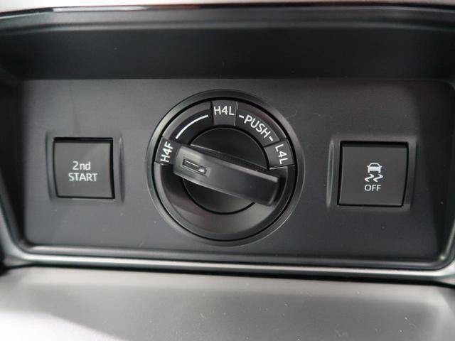 TX R3年6月MC後現行モデル セーフティセンス/レーダークルーズ インテリジェントコーナーセンサー/誤発進抑制機能 リバース連動機能付き電動格納ミラー LEDヘッド/LEDフォグライト スマートキー(56枚目)