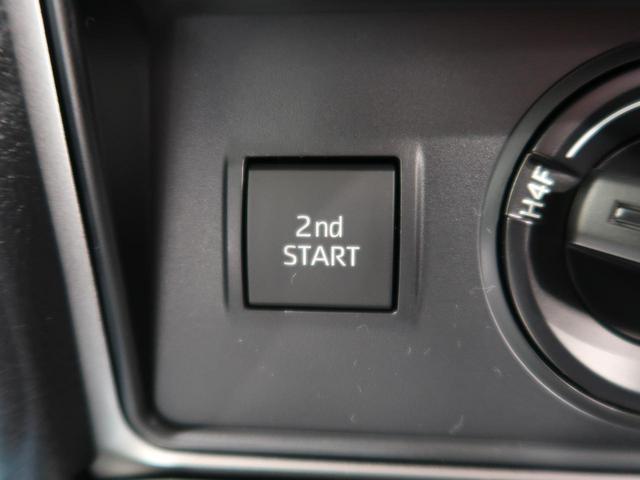 TX R3年6月MC後現行モデル セーフティセンス/レーダークルーズ インテリジェントコーナーセンサー/誤発進抑制機能 リバース連動機能付き電動格納ミラー LEDヘッド/LEDフォグライト スマートキー(57枚目)