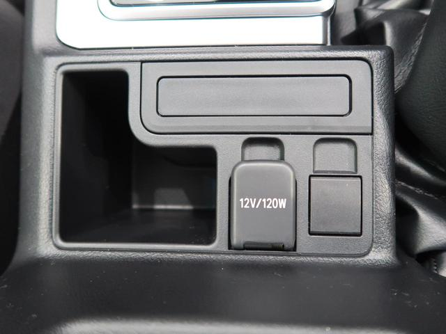 TX R3年6月MC後現行モデル セーフティセンス/レーダークルーズ インテリジェントコーナーセンサー/誤発進抑制機能 リバース連動機能付き電動格納ミラー LEDヘッド/LEDフォグライト スマートキー(63枚目)