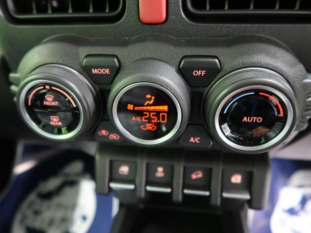 XC 届出済未使用車 デュアルセンサーブレーキ/ハイビームアシスト LEDヘッド/オートライト クルーズコントロール 純正16AW ヘッドライトウォッシャー スマートキー 電動格納ミラー(11枚目)