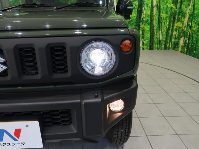 XC 届出済未使用車 デュアルセンサーブレーキ/ハイビームアシスト LEDヘッド/オートライト クルーズコントロール 純正16AW ヘッドライトウォッシャー スマートキー 電動格納ミラー(15枚目)