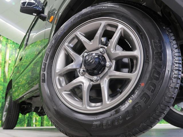 XC 届出済未使用車 デュアルセンサーブレーキ/ハイビームアシスト LEDヘッド/オートライト クルーズコントロール 純正16AW ヘッドライトウォッシャー スマートキー 電動格納ミラー(16枚目)