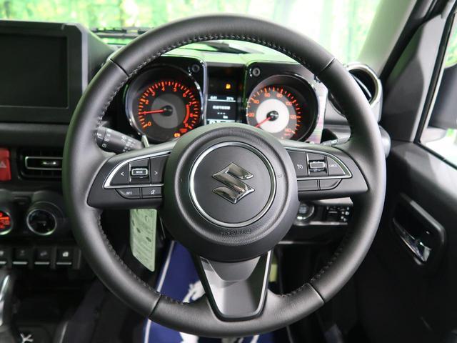 XC 届出済未使用車 デュアルセンサーブレーキ/ハイビームアシスト LEDヘッド/オートライト クルーズコントロール 純正16AW ヘッドライトウォッシャー スマートキー 電動格納ミラー(21枚目)