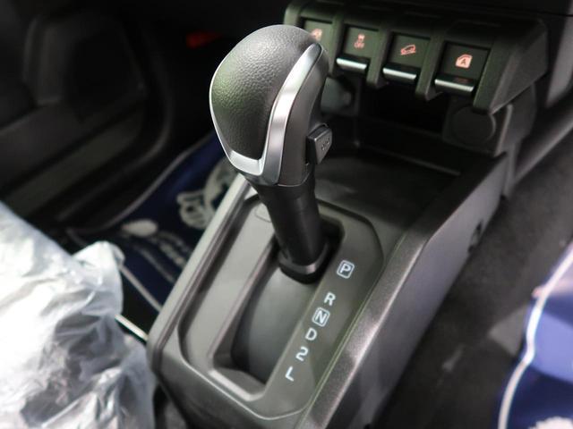 XC 届出済未使用車 デュアルセンサーブレーキ/ハイビームアシスト LEDヘッド/オートライト クルーズコントロール 純正16AW ヘッドライトウォッシャー スマートキー 電動格納ミラー(22枚目)