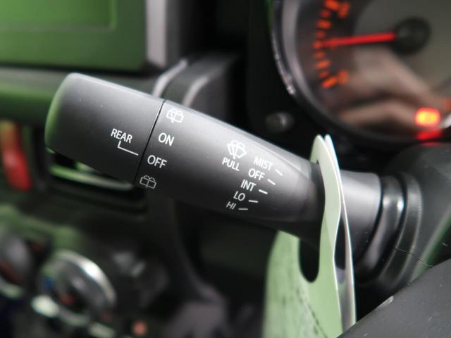 XC 届出済未使用車 デュアルセンサーブレーキ/ハイビームアシスト LEDヘッド/オートライト クルーズコントロール 純正16AW ヘッドライトウォッシャー スマートキー 電動格納ミラー(24枚目)