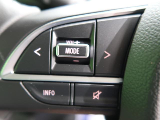 XC 届出済未使用車 デュアルセンサーブレーキ/ハイビームアシスト LEDヘッド/オートライト クルーズコントロール 純正16AW ヘッドライトウォッシャー スマートキー 電動格納ミラー(26枚目)
