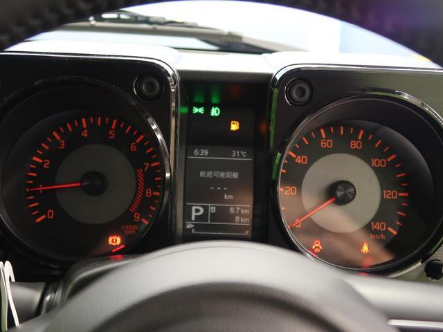 XC 届出済未使用車 デュアルセンサーブレーキ/ハイビームアシスト LEDヘッド/オートライト クルーズコントロール 純正16AW ヘッドライトウォッシャー スマートキー 電動格納ミラー(27枚目)