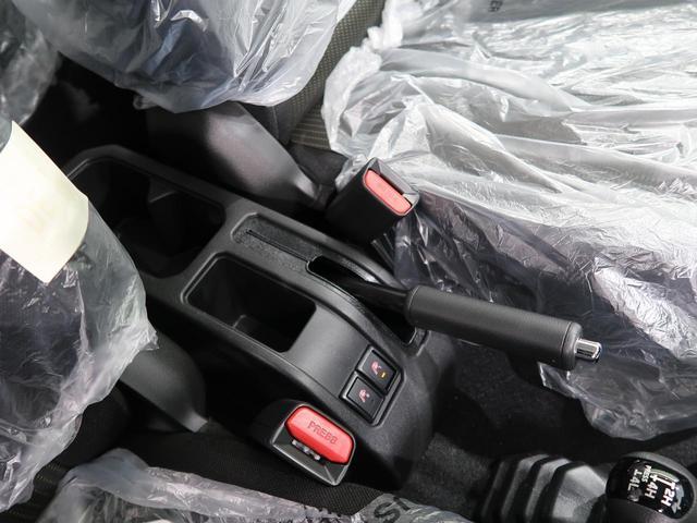 XC 届出済未使用車 デュアルセンサーブレーキ/ハイビームアシスト LEDヘッド/オートライト クルーズコントロール 純正16AW ヘッドライトウォッシャー スマートキー 電動格納ミラー(33枚目)