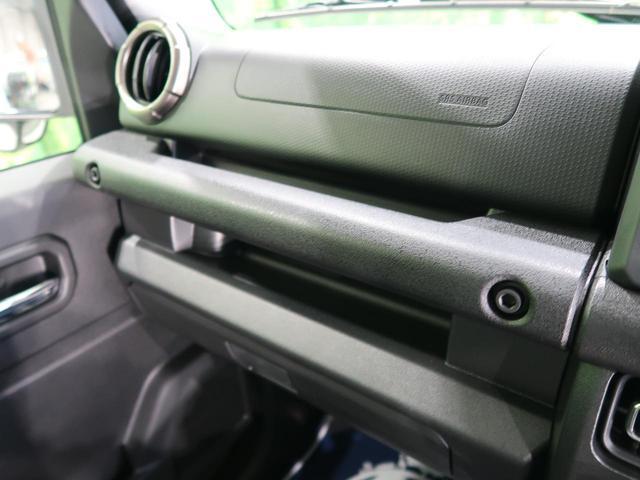 XC 届出済未使用車 デュアルセンサーブレーキ/ハイビームアシスト LEDヘッド/オートライト クルーズコントロール 純正16AW ヘッドライトウォッシャー スマートキー 電動格納ミラー(34枚目)