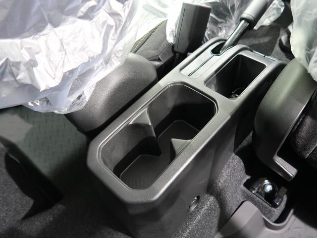 XC 届出済未使用車 デュアルセンサーブレーキ/ハイビームアシスト LEDヘッド/オートライト クルーズコントロール 純正16AW ヘッドライトウォッシャー スマートキー 電動格納ミラー(36枚目)