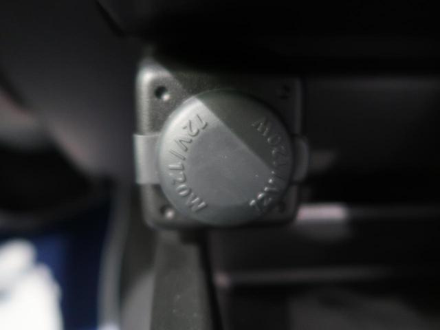 XC 届出済未使用車 デュアルセンサーブレーキ/ハイビームアシスト LEDヘッド/オートライト クルーズコントロール 純正16AW ヘッドライトウォッシャー スマートキー 電動格納ミラー(38枚目)