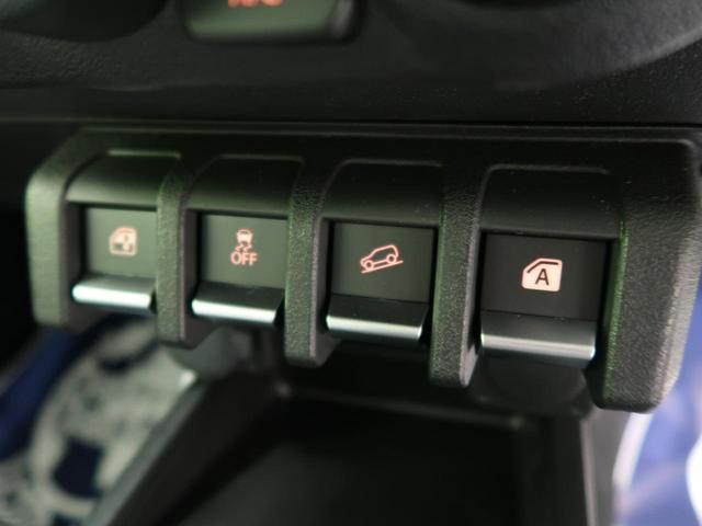 XC 届出済未使用車 デュアルセンサーブレーキ/ハイビームアシスト LEDヘッド/オートライト クルーズコントロール 純正16AW ヘッドライトウォッシャー スマートキー 電動格納ミラー(39枚目)